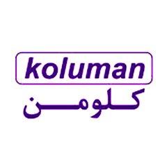 محصولات برند کلومن
