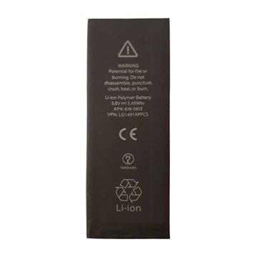 باتری اورجینال اپل آیفون 5 ظرفیت 1440 میلی آمپر ساعت - 1