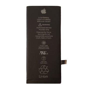 باتری اورجینال اپل آیفون 8 ظرفیت 1821 میلی آمپر ساعت - 1
