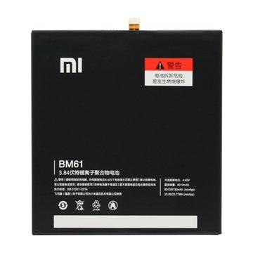 باتری اورجینال تبلت شیائومی Mi Pad 2 مدل BM61 ظرفیت 6190 میلی آمپر ساعت-1
