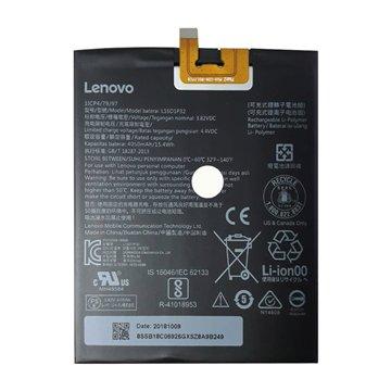 باتری اورجینال تبلت لنوو L16D1P32 ظرفیت 4050 میلی آمپر ساعت-1