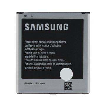 باتری اورجینال سامسونگ گلکسی Mega 5.8 I9150 مدل B650AC ظرفیت 2600 میلی آمپر ساعت-1