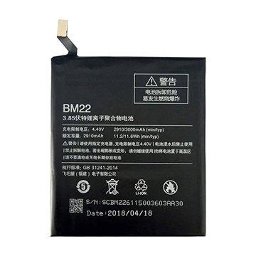 باتری اورجینال شیائومی Mi 5 مدل BM22 ظرفیت 2910 میلی آمپر ساعت-1