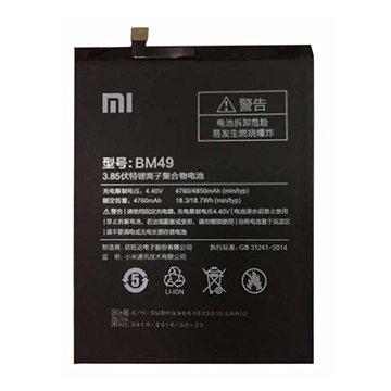 باتری اورجینال شیائومی Mi Max مدل BM49 ظرفیت 4760 میلی آمپر ساعت - 1