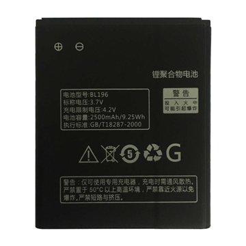 باتری اورجینال لنوو BL196 ظرفیت 2500 میلی آمپر ساعت