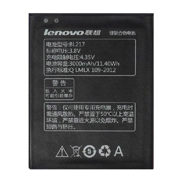 باتری اورجینال لنوو BL217 ظرفیت 3000 میلی آمپر ساعت