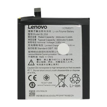 باتری اورجینال لنوو Vibe X3 مدل BL258 ظرفیت 3500 میلی آمپر ساعت-1