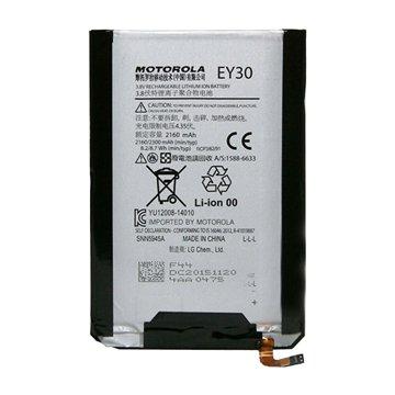 باتری اورجینال موتورولا Moto X2 مدل EY30 ظرفیت 2300 میلی آمپر ساعت