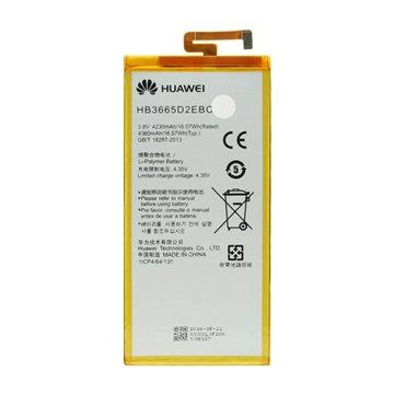 باتری اورجینال هواوی HB3665D2EBC ظرفیت 4360 میلی آمپر ساعت-1