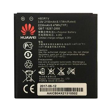 باتری اورجینال هواوی HB5R1V ظرفیت 2230 میلی آمپر ساعت - 1