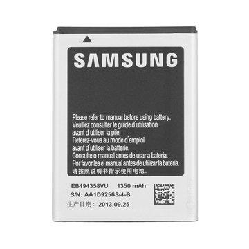 باتری سامسونگ گلکسی Fit S5670 مدل EB494358VU  ظرفیت 1350 میلی آمپر ساعت - 1