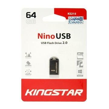 فلش مموری کینگ استار مدل Nino KS215 ظرفیت 64 گیگابایت - 1