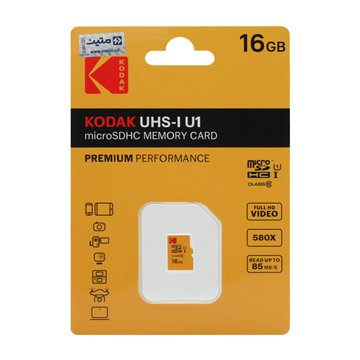 کارت حافظه Micro SDHC کداک استاندارد UHS-I U1 ظرفیت 16 گیگابایت کلاس 10 - 1