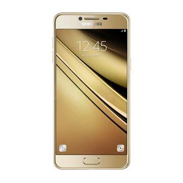 گوشی موبایل سامسونگ مدل گلکسی سی 5 دو سیم کارت ظرفیت 32 گیگابایت - 1