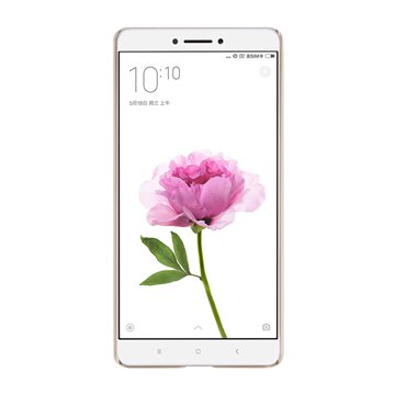 گوشی موبایل شیائومی مدل می مکس دو سیم کارت ظرفیت 32 گیگابایت - 1