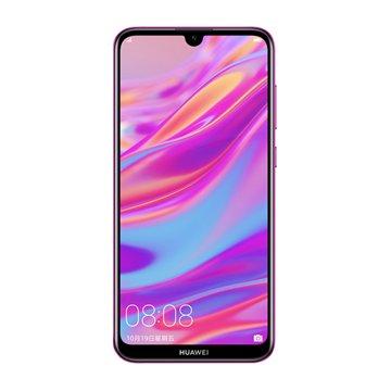 گوشی موبایل هواوی مدل اینجوی 9 دو سیم کارت ظرفیت 64 گیگابایت - 1