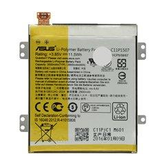 باتری اورجینال ایسوس C11P1507 ظرفیت 3000 میلی آمپر ساعت-1