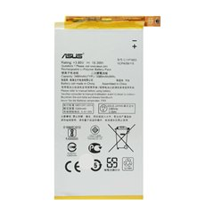 باتری اورجینال ایسوس Zenfone 3 Deluxe ZS550KL مدل C11P1603 ظرفیت 3480 میلی آمپر ساعت-1