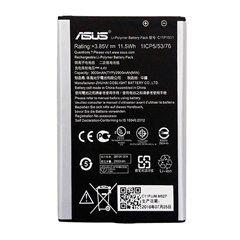 باتری اورجینال ایسوس Zenfone 2 Laser ZE550KL مدل C11P1501 ظرفیت 3000 میلی آمپر ساعت - 1
