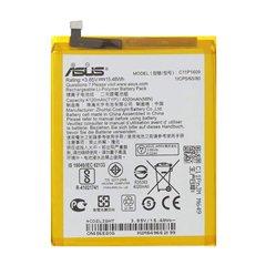 باتری اورجینال ایسوس Asus Zenfone 3 Max ZC553KL مدل C11P1609 ظرفیت 4120 میلی آمپر ساعت-1