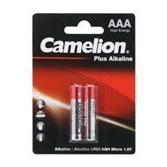 باتری نیم قلمی کملیون مدل Plus Alkaline LR03 بسته 2 عددی - 1