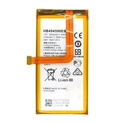 باتری آنر 7 مدل HB494590EBC ظرفیت 3100 میلی آمپر ساعت - 1