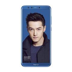 گوشی موبایل آنر مدل 9 لایت دو سیم کارت ظرفیت 32 گیگابایت - 1