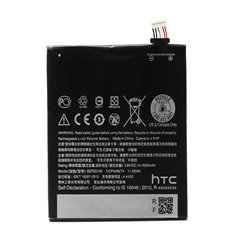 plaza-ir-Battery-HTC-One-X9-B2PS5100-30000mAh-1