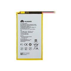 باتری اورجینال تبلت هواوی HB3G1 ظرفیت 4100 میلی آمپر ساعت-1