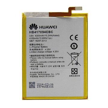 باتری هواوی میت 7 مدل HB417094EBC ظرفیت 4000 میلی آمپر ساعت