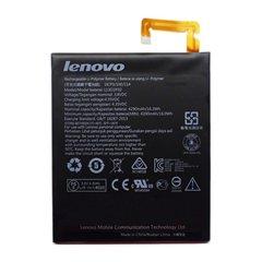 باتری اورجینال تبلت لنوو A8 50 A5500 مدل L13D1P32 ظرفیت 4200 میلی آمپر ساعت - 1