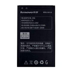 باتری اورجینال لنوو BL206 ظرفیت 2500 میلی آمپر ساعت - 1