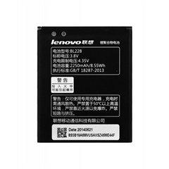 باتری اورجینال لنوو BL228 ظرفیت 2250 میلی آمپر ساعت - 1