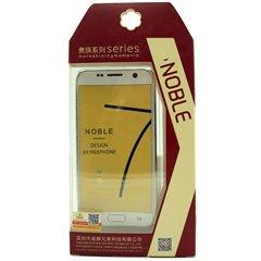 کاور میفون مدل Noble سامسونگ گلکسی S7 - 1