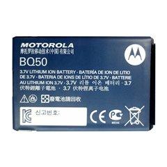 باتری اورجینال موتورولا BQ50 ظرفیت 910 میلی آمپر ساعت