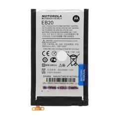 باتری اورجینال موتورولا EB20 ظرفیت 1780 میلی آمپر ساعت-1