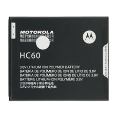 باتری اورجینال موتورولا Moto C Plus مدل HC60 ظرفیت 4000 میلی آمپر ساعت-1
