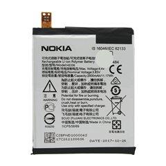 باتری اورجینال نوکیا مدل HE336 ظرفیت 2900 میلی آمپر ساعت-1