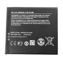 باتری اورجینال نوکیا لومیا 830 مدل BV-L4A ظرفیت 2200 میلی آمپر ساعت - 1