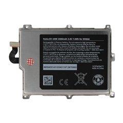 باتری اورجینال BV-4NW ظرفیت 2000 میلی آمپر ساعت