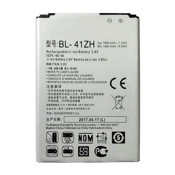 plaza-ir-Battery-LG-Leon-H340N-BL-41ZH-1