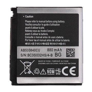 باتری سامسونگ AB533640CU ظرفیت 880 میلی آمپر ساعت