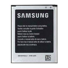 باتری سامسونگ گلکسی Grand Duos I9082 مدل EB535163LU ظرفیت 2100 میلی آمپر ساعت - 1