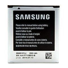 باتری سامسونگ گلکسی GT-I8552 مدل EB585157LU ظرفیت 2000 میلی آمپر ساعت - 1