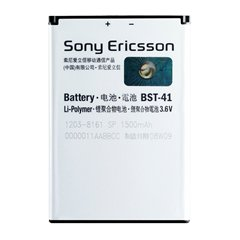 باتری اورجینال سونی اریکسون BST-41 ظرفیت 1500 میلی آمپر ساعت - 1