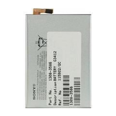 باتری اورجینال سونی LIP1653ERPC ظرفیت 3580 میلی آمپر ساعت-1