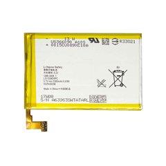 باتری اورجینال سونی اکسپریا SP مدل LIS1509ERPC ظرفیت 2300 میلی آمپر ساعت