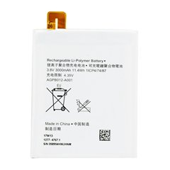 باتری اورجینال سونی اکسپریا T2 اولترا مدل AGPB012 ظرفیت 3000 میلی آمپر ساعت - 1
