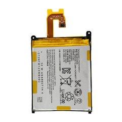 باتری اورجینال سونی اکسپریا Z2 مدل LIS1543ERPC ظرفیت 3200 میلی آمپر ساعت - 1