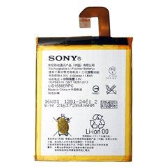 باتری اورجینال سونی اکسپریا Z3 مدل LIS1558ERPC ظرفیت 3100 میلی آمپر ساعت - 1